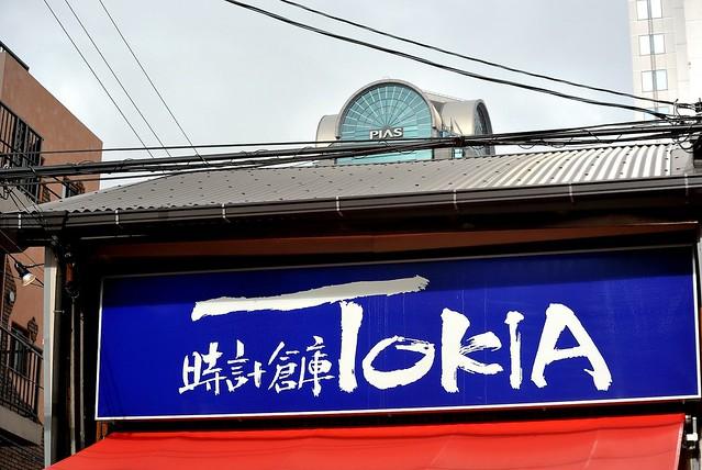 oosakajapan20132_158