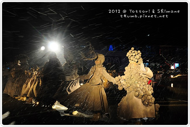 鳥取沙丘 (17).jpg