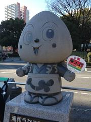 2013浦和つきのみや厄祓い
