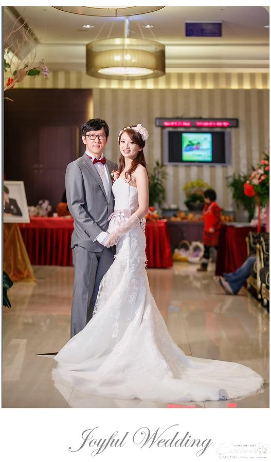開赫&嘉佩 婚禮記錄_0157