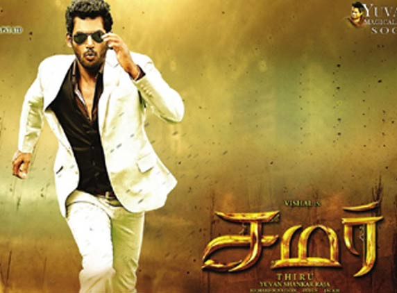 Tamil Wishesh | Tamilnadu News Website | Actor Gallery | Flickr