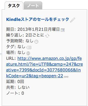 2013-01-20 13:42:22 +00001