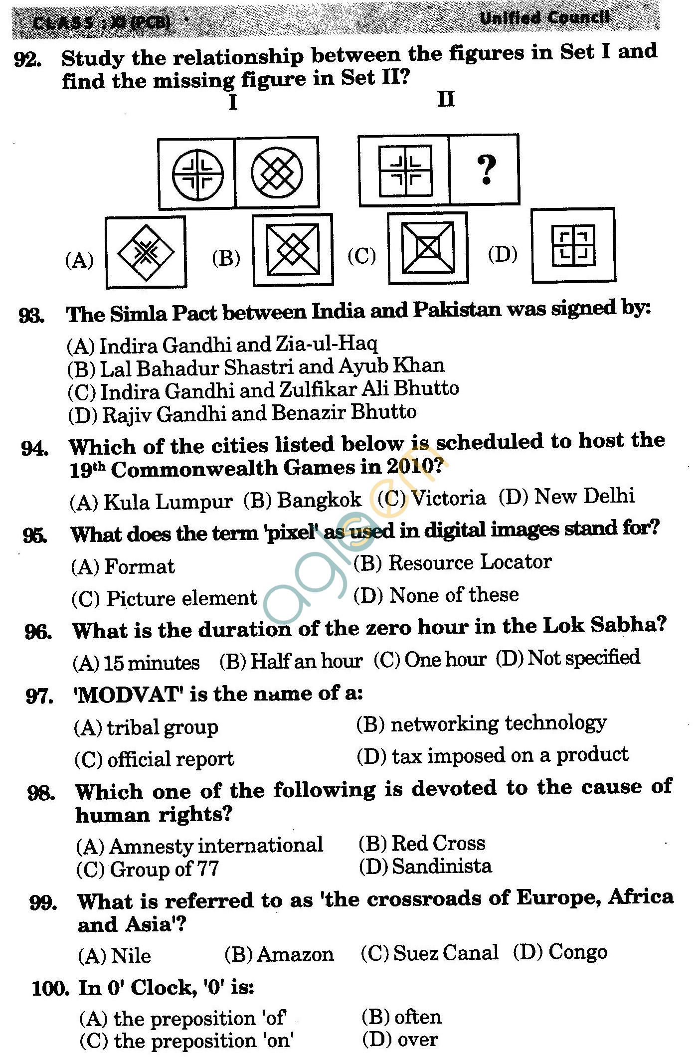 NSTSE 2009 Class XI PCB Question Paper with Answers - General Knowledge