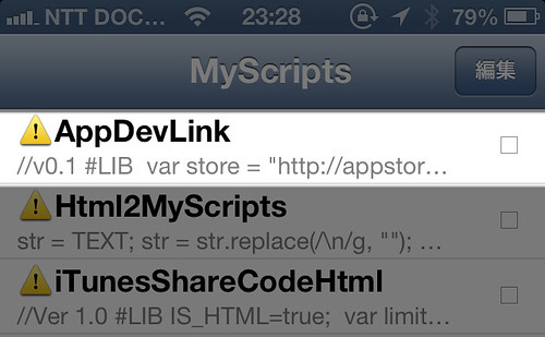 AppDevLink