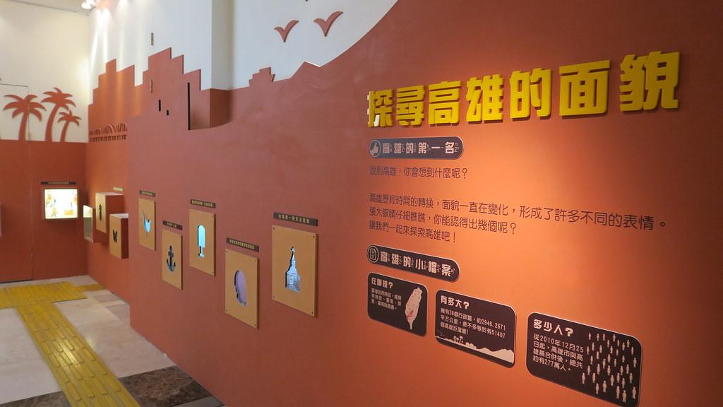 鹽埕高雄市立歷史博物館 (20)