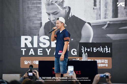 Taeyang-HIGHTOUCH-Seoul_20140629 (13)