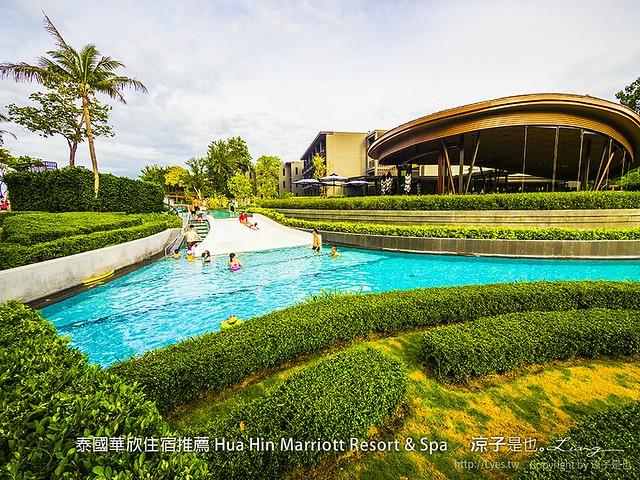 泰國華欣住宿推薦 Hua Hin Marriott Resort & Spa 13