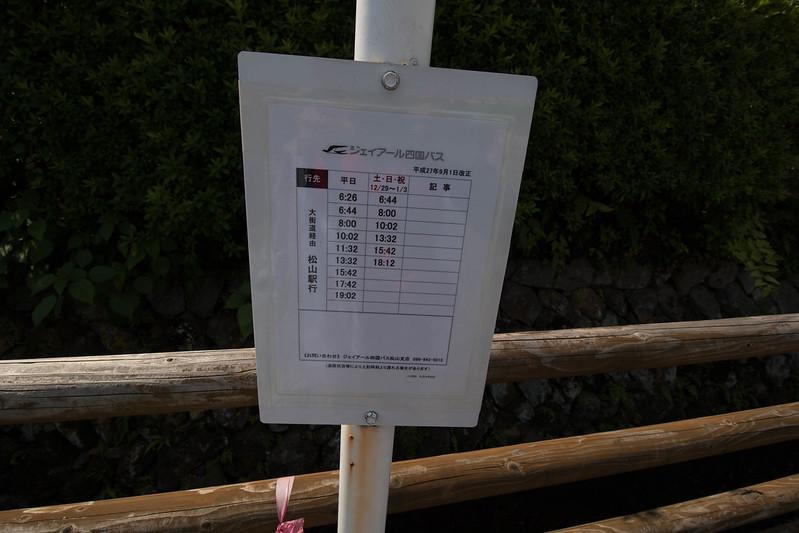 20151004-石槌山-1130.jpg