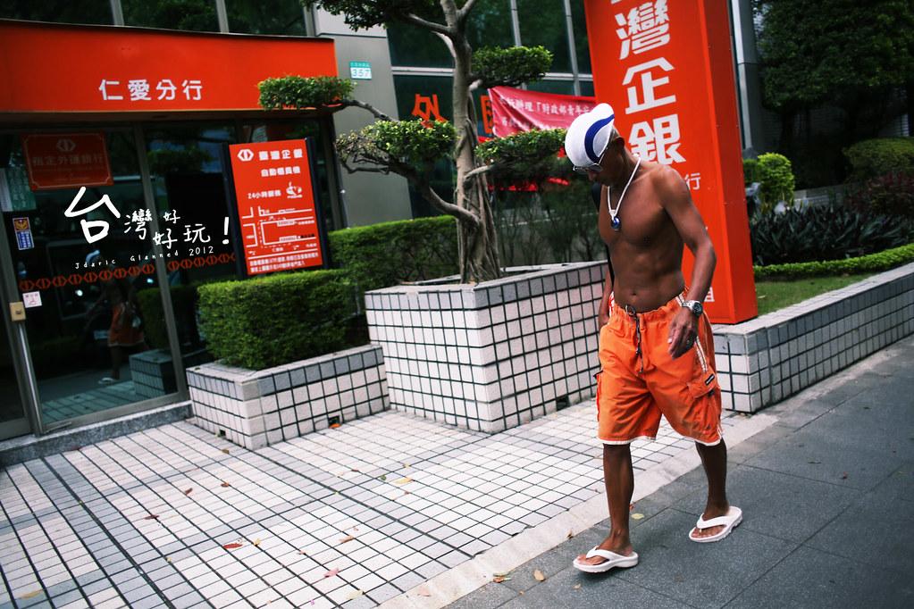 Taiwan-156