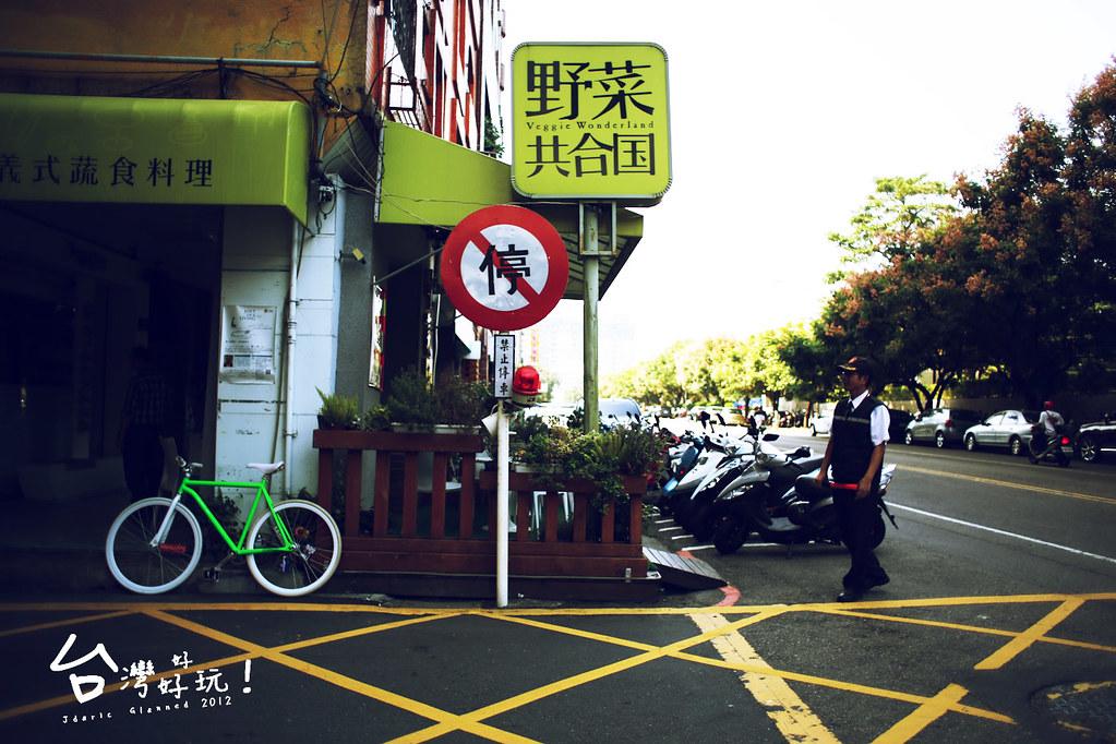 Taiwan-50