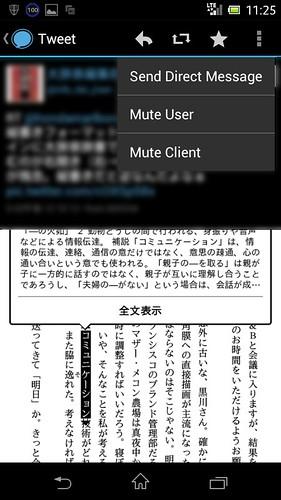 Mute Feature