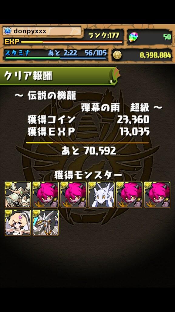 20121015134730