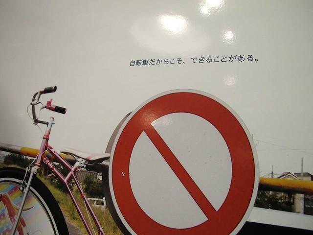 Momoiro bike works