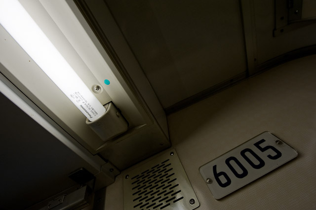 東京メトロ千代田線6000系6105F 6005号車