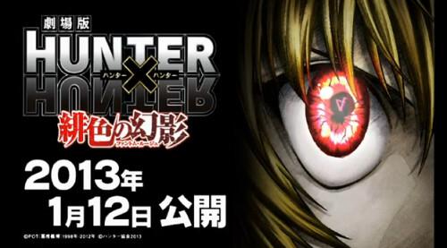 Um Novo Personagem foi Revelado em Hunter x Hunter!
