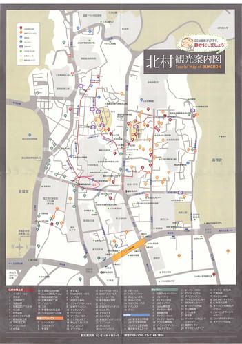 北村地図 2012-1