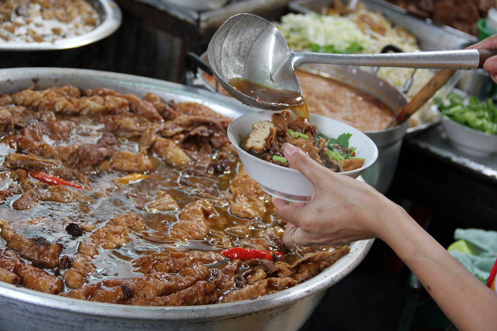 Vegetarian Festival