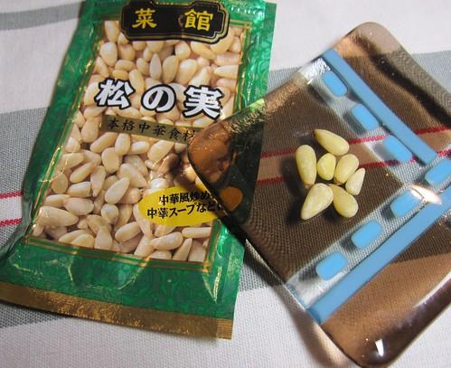 日本で買う松の実(中国産) by Poran111