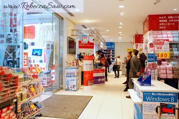 Japan day 1 - Shibuya & Harajuku  (70)