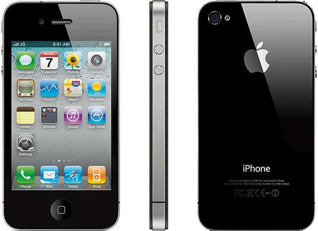 iPhone 4 実物大の製品画像