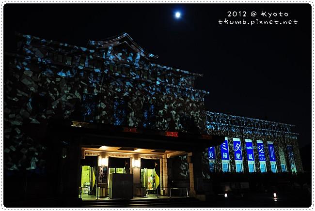 美術館點燈 (8).jpg