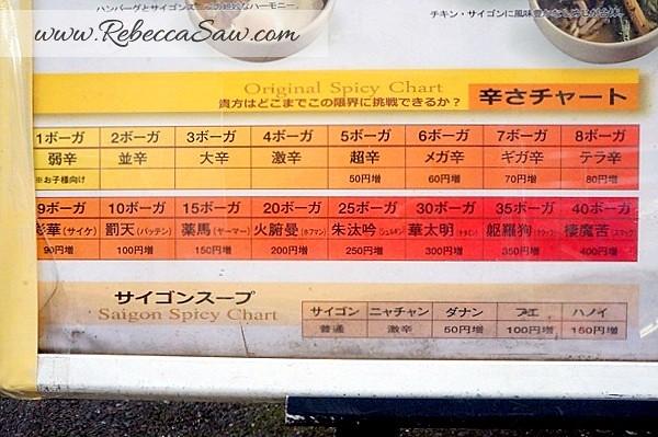 Japan Day 5- Ikebukuro-053