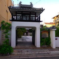Kanga-an Gate