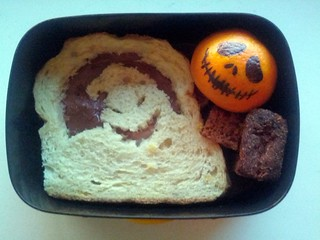Bento#96: An oogie boogie lunch