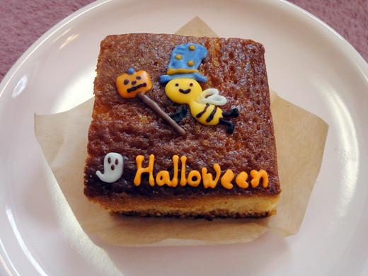 Karelcapek-Halloween_3