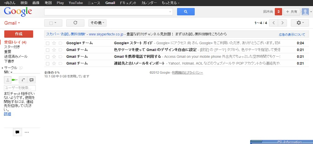 2012-11-04_0028