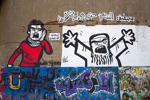 Angry Salafi man got a friend