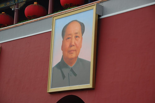 Chairman Mao Portrait