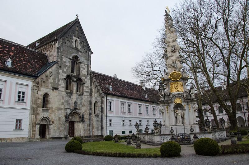 Heiligenkreuz Abbey, Heiligenkreuz