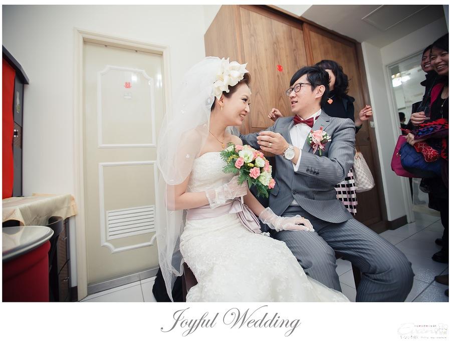 開赫&嘉佩 婚禮記錄_0117