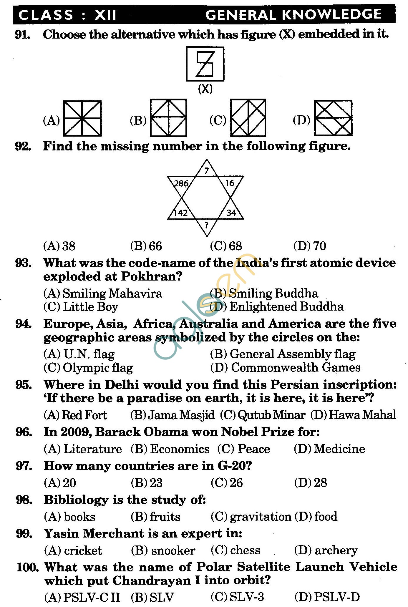 NSTSE 2010 Class XII PCM Question Paper with Answers - General Knowledge