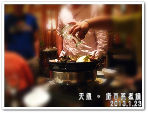 130123-服務生上菜