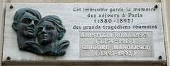 Photo of Marble plaque № 41593