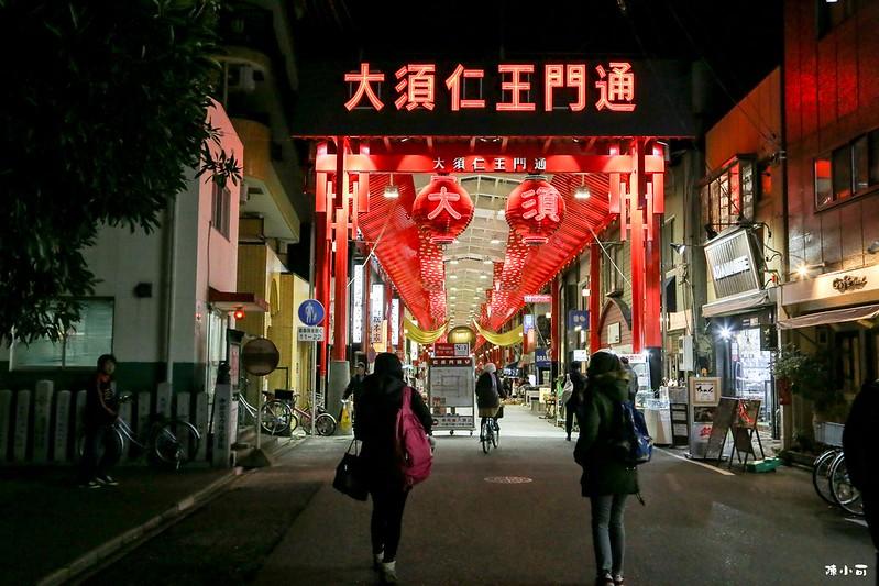 日本旅遊,日本美食,日本自助旅遊,日本自由行,餃子の王將 @陳小可的吃喝玩樂