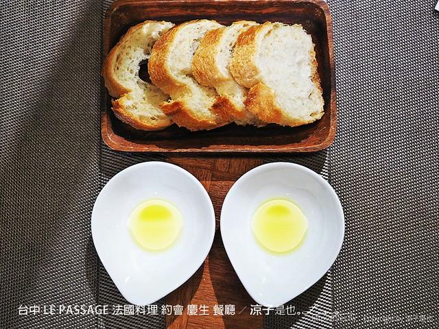 台中 LE PASSAGE 法國料理 約會 慶生 餐廳 10