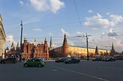 Place du Manège et Kremlin
