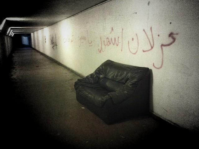 has perdido un sofa
