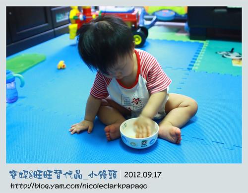 十個月全記錄_旺旺的替代品小饅頭2
