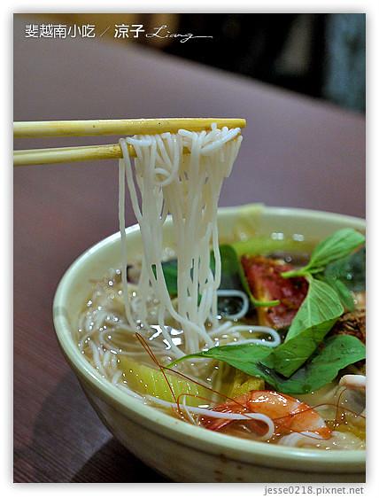 斐越南小吃 10