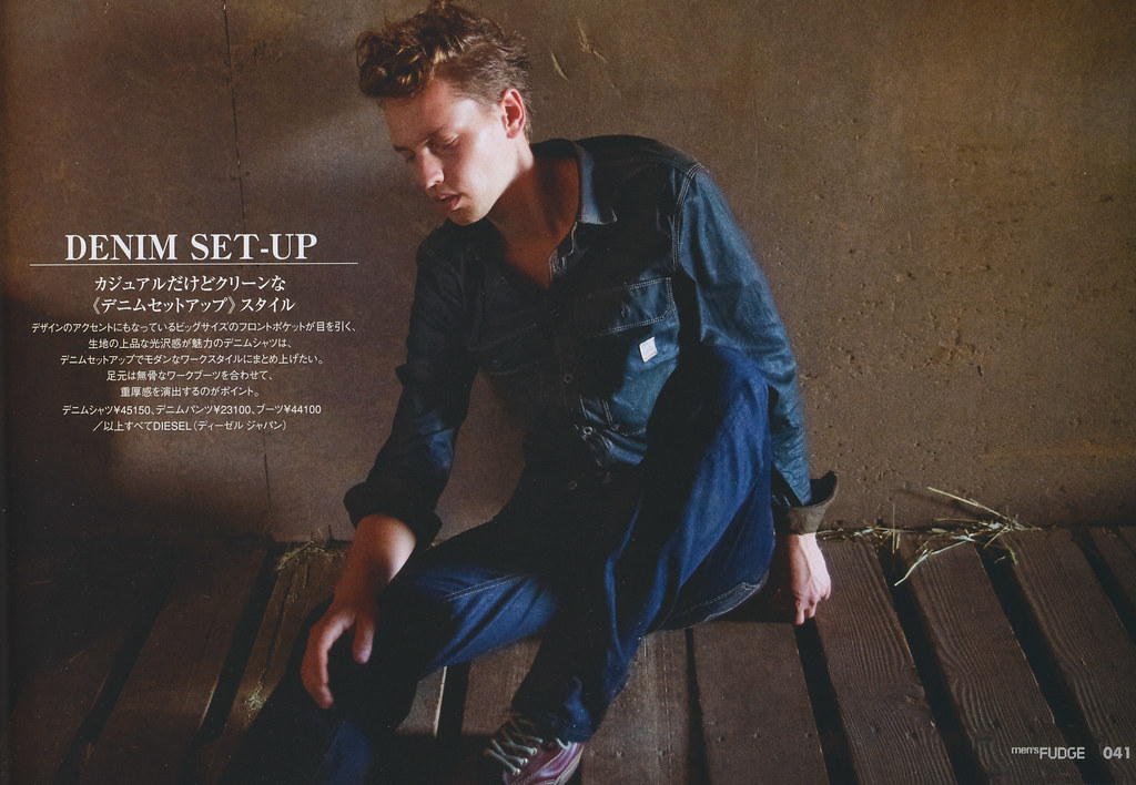 Rutger Derksen0208(men's FUDGE47_2012_11)