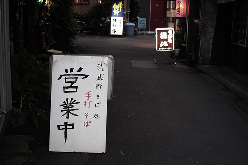 2012.10.21(R0017921_50mm
