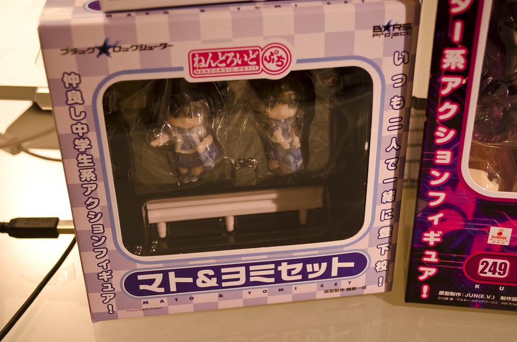 Nendoroid petite Yomi and Mato