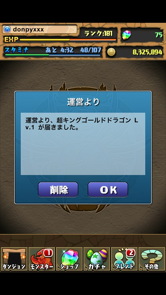 20121020214705