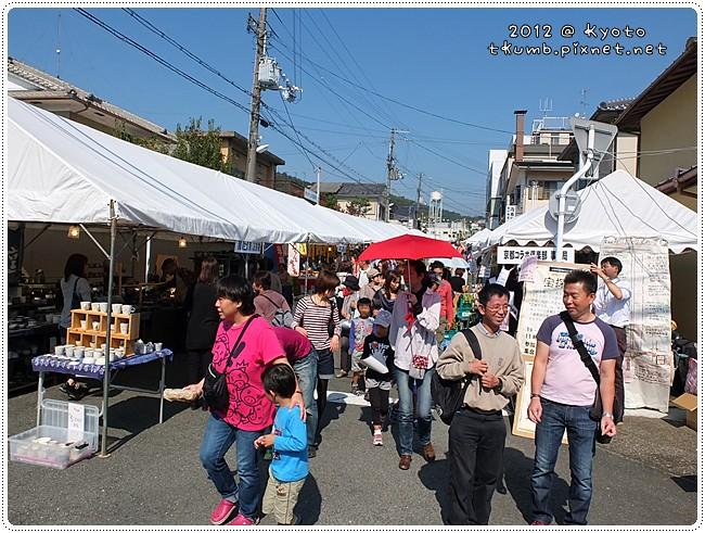 清水燒祭 (2).JPG