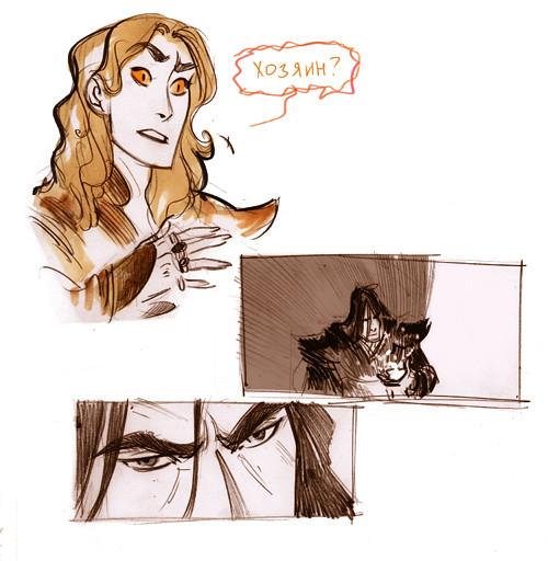 Melkor's Crown-5