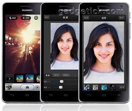 цена Huawei Honor 2
